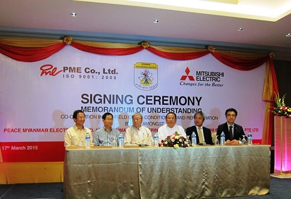 Signing Ceremony between MEAP, PME and MES